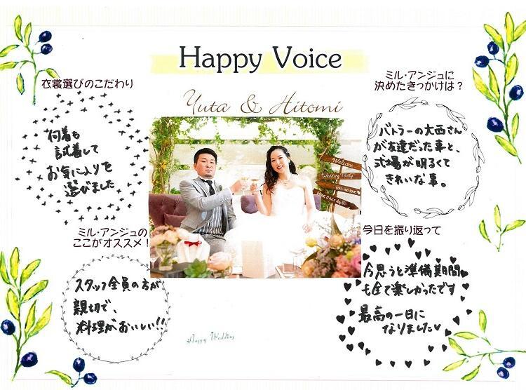 Yuta & Hitomi