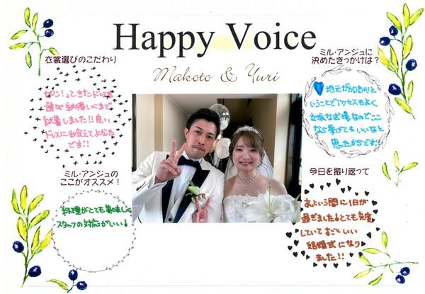 Makoto & Yuri