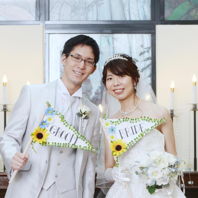 Yugo & Erika