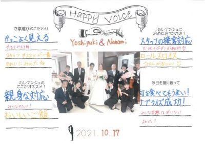 Yoshiyuki & Nanami